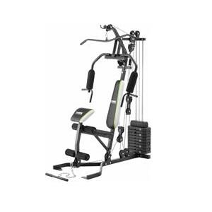 2.York Atlas Active Gym